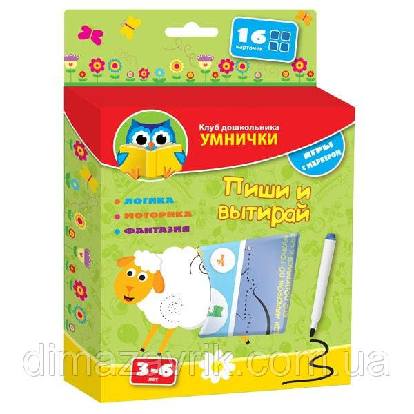 Развивающие игры «Пиши и вытирай» с маркером (рус) VT1305-03 Vladi Toys