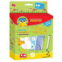Развивающие игры «Пиши и вытирай» с маркером (рус) VT1305-03 Vladi Toys, фото 1