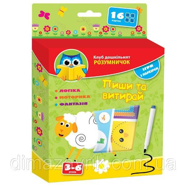 Розвиваючі ігри «Пиши та витирай» з маркером (укр) VT1305-05 Vladi Toys