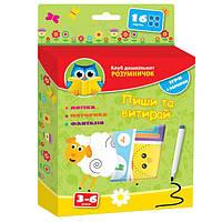 Розвиваючі ігри «Пиши та витирай» з маркером (укр) VT1305-05 Vladi Toys, фото 1