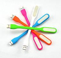 Светодиодный usb Led фонарик Xiaomi Mi, фонарь от Usb, кабель фонарик, Гибкая USB лампа