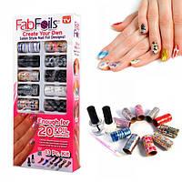 Маникюрный набор Fab Foils украшение и дизайн ногтей ногтевые наклейки