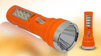 Карманный светодиодный фонарь YAJIA YJ 227 с встроенным аккумулятором