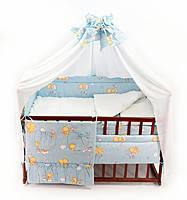 Комплект в кроватку  Амурчик { 6 предметов цвет голубой