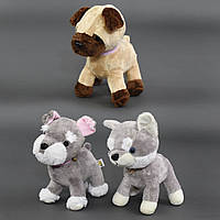 Мягкая игрушка С 22943 Собачка 120 3 вида, 27см - 6900067229434