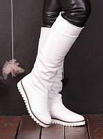 Сапоги женские зимние белые кожаные с шерстяной подкладкой высота до колена на плоской подошве