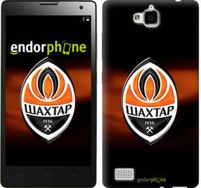 """Чехол на Huawei Honor 3C Шахтёр 2 """"323u-307-450"""""""