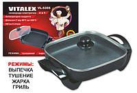 Сковорода электрическая Vitalex VL-5355 33х9 см 4 в 1