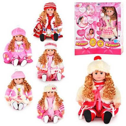 Говорящая кукла Ксюша М 5330, интерактивная кукла Ксюша 5330, фото 2