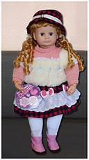 Говорящая кукла Ксюша М 5330, интерактивная кукла Ксюша 5330, фото 3