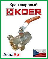 """Koer кран шаровый с дренажем и воздухоотводчиком 1/2"""" гг рычаг"""