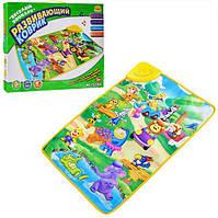 Детский Развивающий Коврик YQ 2969 Веселый Зоопарк для малышей, Музыкальный Коврик 2969 интерактивный