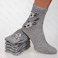 Качественные женские носки CN-001-18. В упаковке 12 пар, фото 1