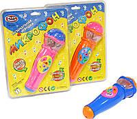 Детский Игрушечный Музыкальный Микрофон 7043 Limo Toy, Интерактивный Микрофон 7043