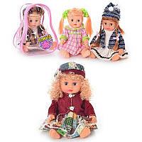 Интерактивная Кукла Алина 5066 в рюкзаке, Музыкальная Кукла 5066 Алина в ассортименте