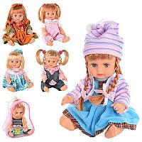 Интерактивная Кукла Оксаночка 5070 в рюкзаке, Музыкальная Кукла 5070 Оксаночка в ассортименте