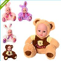 Детская Кукла Пупс Мягконабивной X 11293-94, Мягкий Пупс 11293-94 в ассортименте