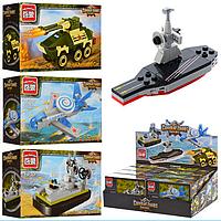 Детский Конструктор 1229 BRICK Военный Транспорт, Лего 1229, 1232 Военная Техника