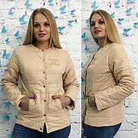 """Куртка с карманами""""Шанель"""""""