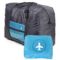 Портативная сумка для путешествий, синяя