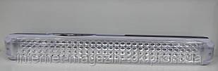Лампа светодиодная SD-690 90 LED