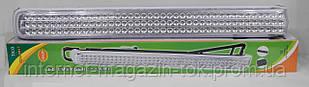 Лампа светодиодная YAJIA YJ-6827 120 LED