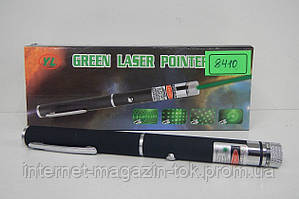 Лазерная указка Green Laser Pointer 8410