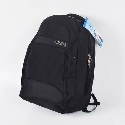 Рюкзаки для ноутбуков хорошего качества рыболовный рюкзак aquatic 50 литров р-50