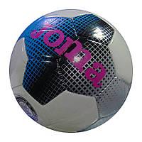Мяч футбольный Joma ACADEMY T5