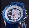 Часы мужские Curren Skydiver, фото 4