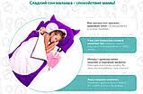 Слипик - комплект для сна 4в1 Нежная Кошечка плед конверт с подушечкой, фото 3