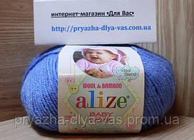 Детская пряжа (40%-шерсть, 20%-бамбук, 40%-акрил, 50 г/175 м) Alize Baby Wool 40(голубой)
