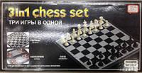 14BS0801-8 Игра 3 в 1 нарды, шашки, шахматы
