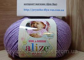 Детская пряжа (40%-шерсть, 20%-бамбук, 40%-акрил, 50 г/175 м) Alize Baby Wool 146(сирень)
