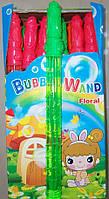 Мыльные пузыри 38см (в упаковке 24шт.)