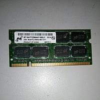SODIMM DDR2 2Gb PC2-6400 M