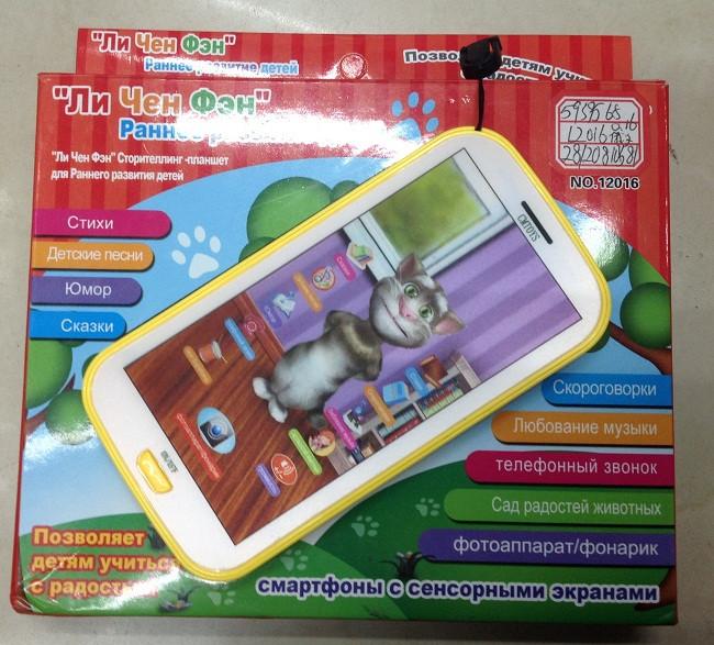 "14BS0801-2 Айфон 4D ""ТОМ"""