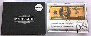 """Подарочная рамка """"100 долларов"""""""
