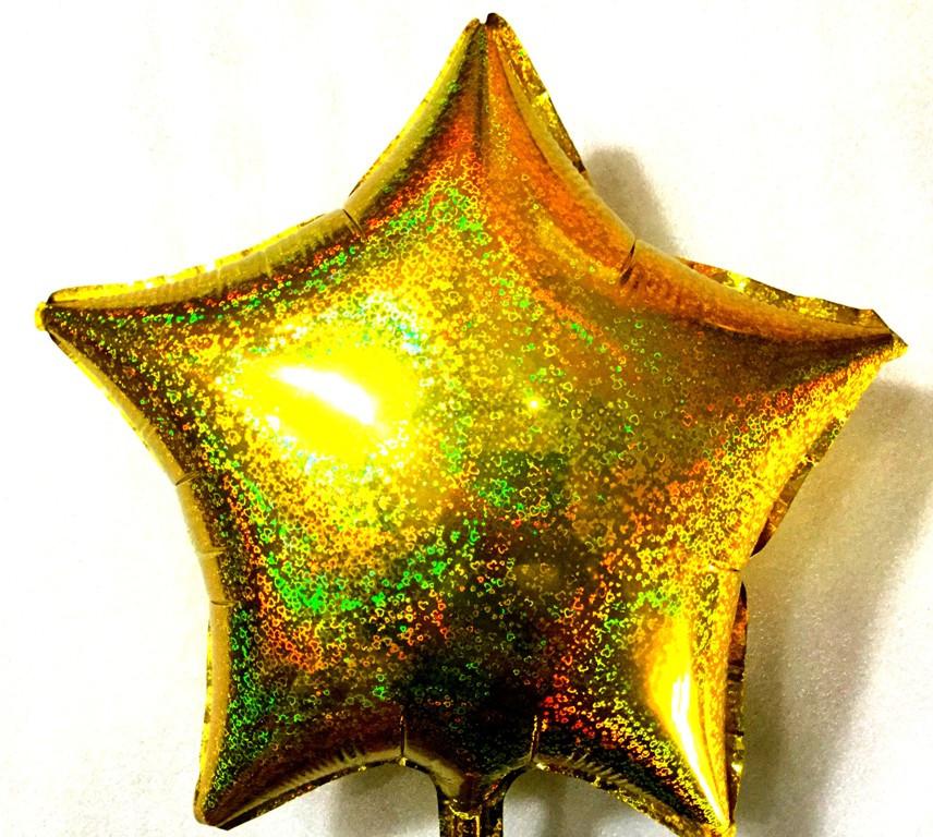 Шар в форме звезды галогенный, золотого цвета