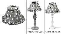 Настольная лампа серая (серый абажур), 39*22см