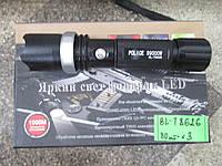 Карманный фонарик Police BL-T8626