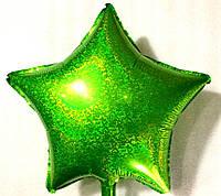Шар в форме звезды галогенный, зеленого цвета