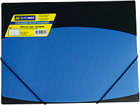"""Папка A4 на резинках пластиковая двухцветная Buromax """"KT"""" купить канцелярию оптом ZB-10"""