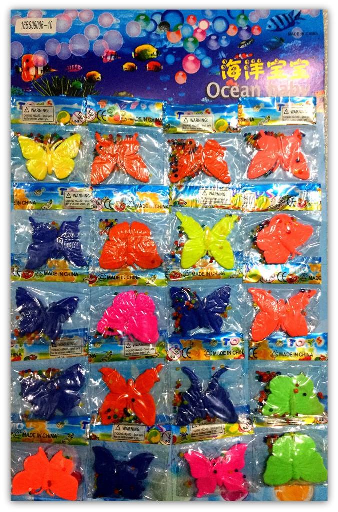 9006-10 Океан ваву Бабочки (20шт на листе)