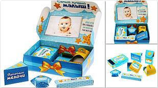 """Набор коробок для хранения """"Мамины сокровища"""", голубой   1258241"""