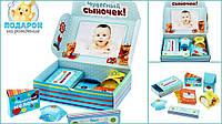 """Набор коробок для хранения """"Мамины сокровища"""", мишка   1258243"""