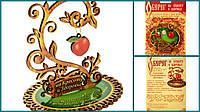 Оберег настольный На красоту и здоровье яблоко
