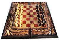 Шахматы ручной работы недорого в Украине, фото 1