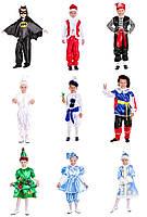 Карнавальные костюмы детские оптом и в розницу от производителя