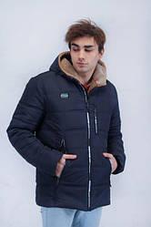 Модная зимняя куртка парка мужская